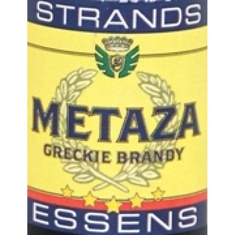 1 l GREMAXA graikiško brendžio skonio esencija